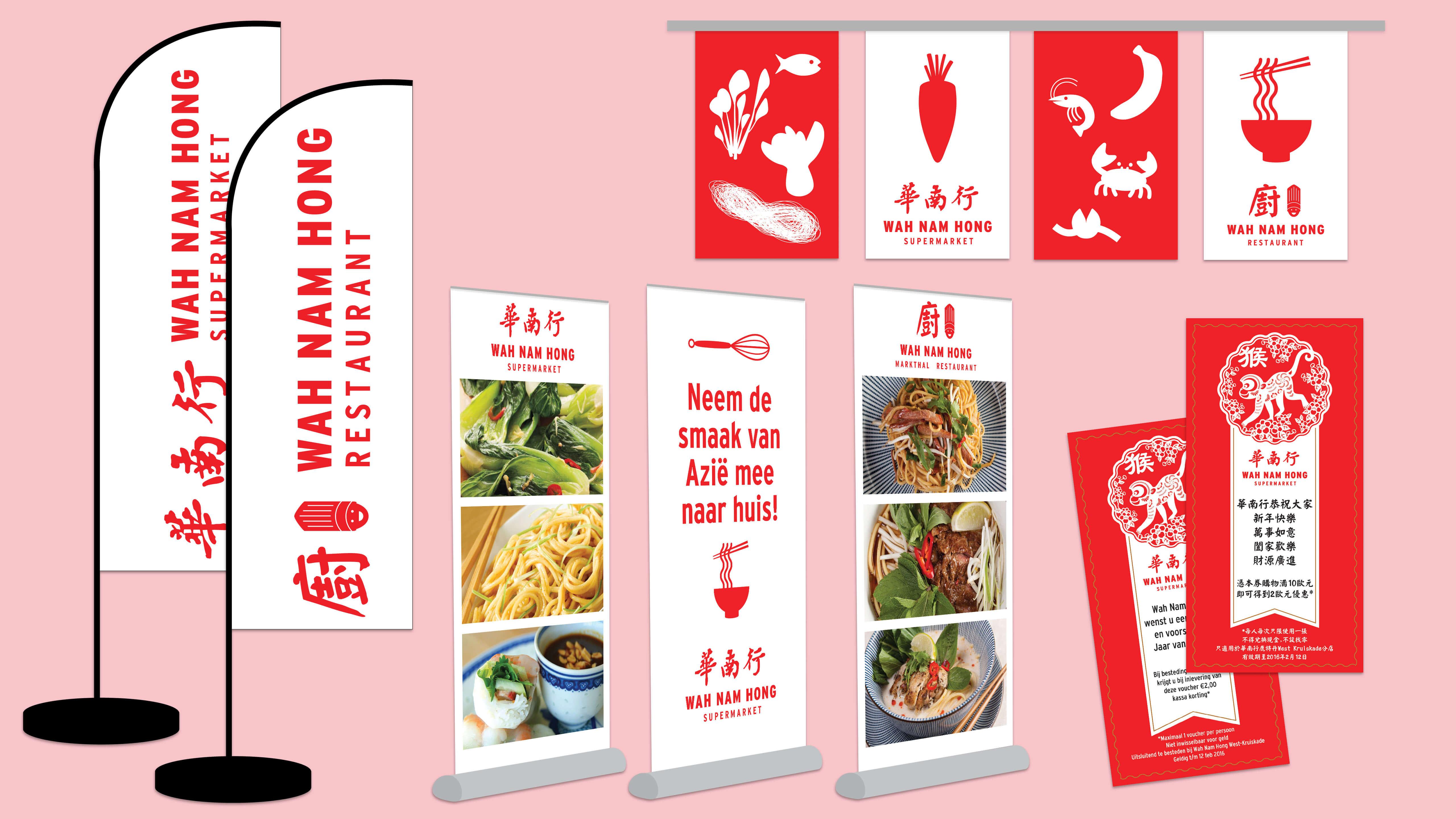 Wah Nam Hong Markthal, restaurant, Mixus studio
