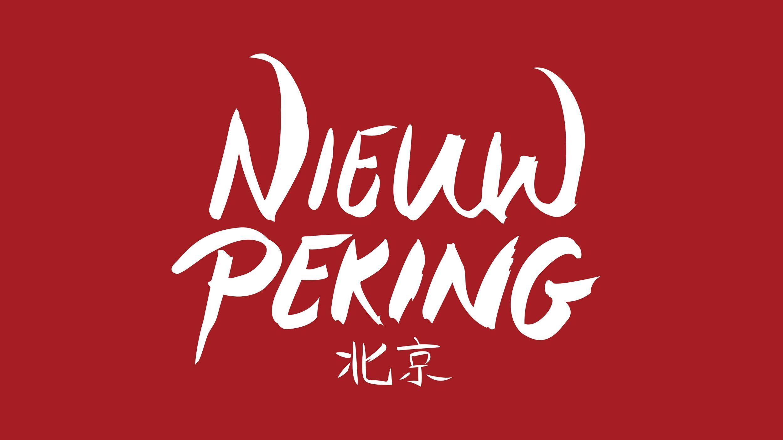 Nieuw Peking, logo, Mixus studio