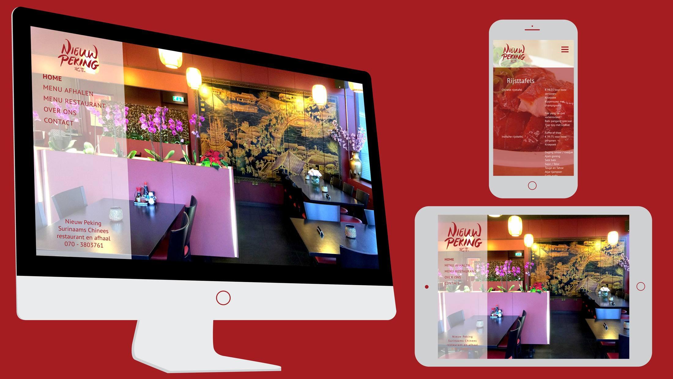 Mixus studio Nieuw peking website