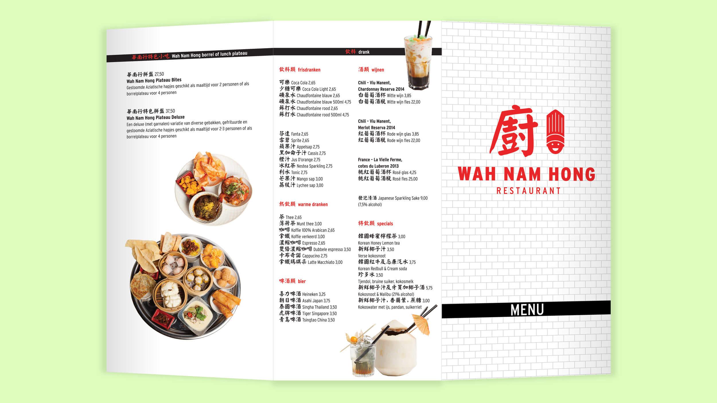 Wah Nam Hong, menukaart, Mixus studio