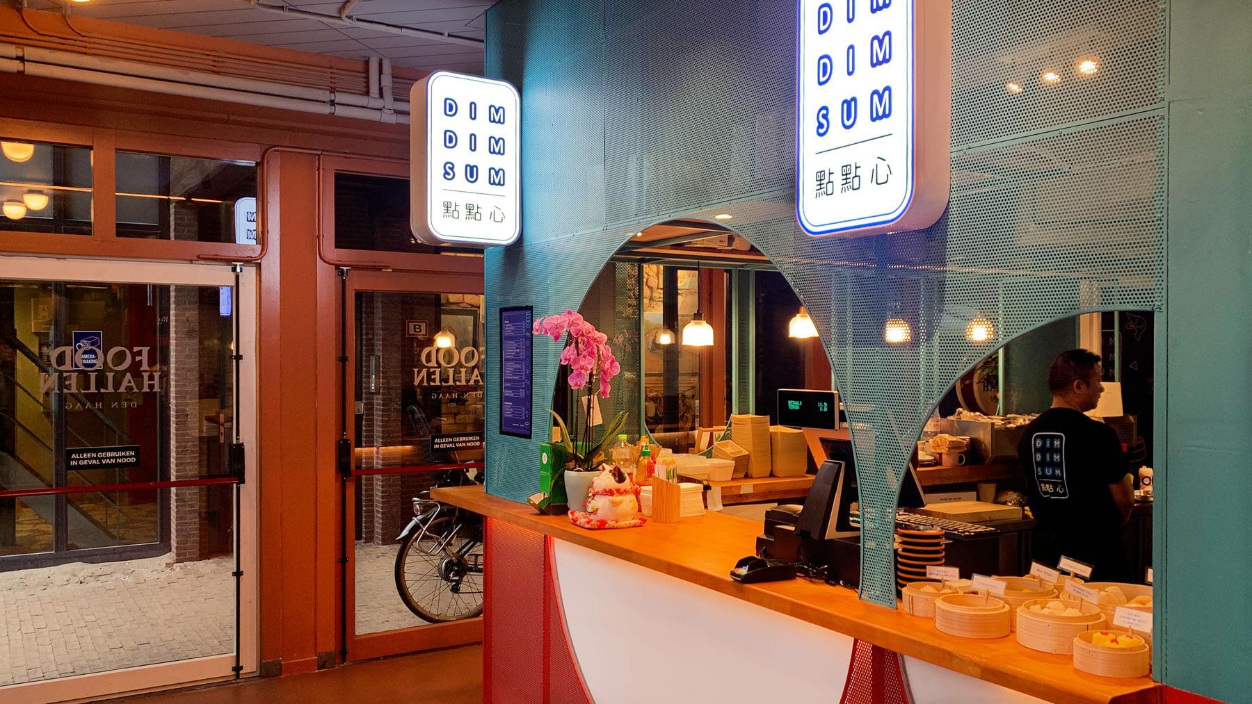 Dim Dim Sum, Mixus studio, interieur