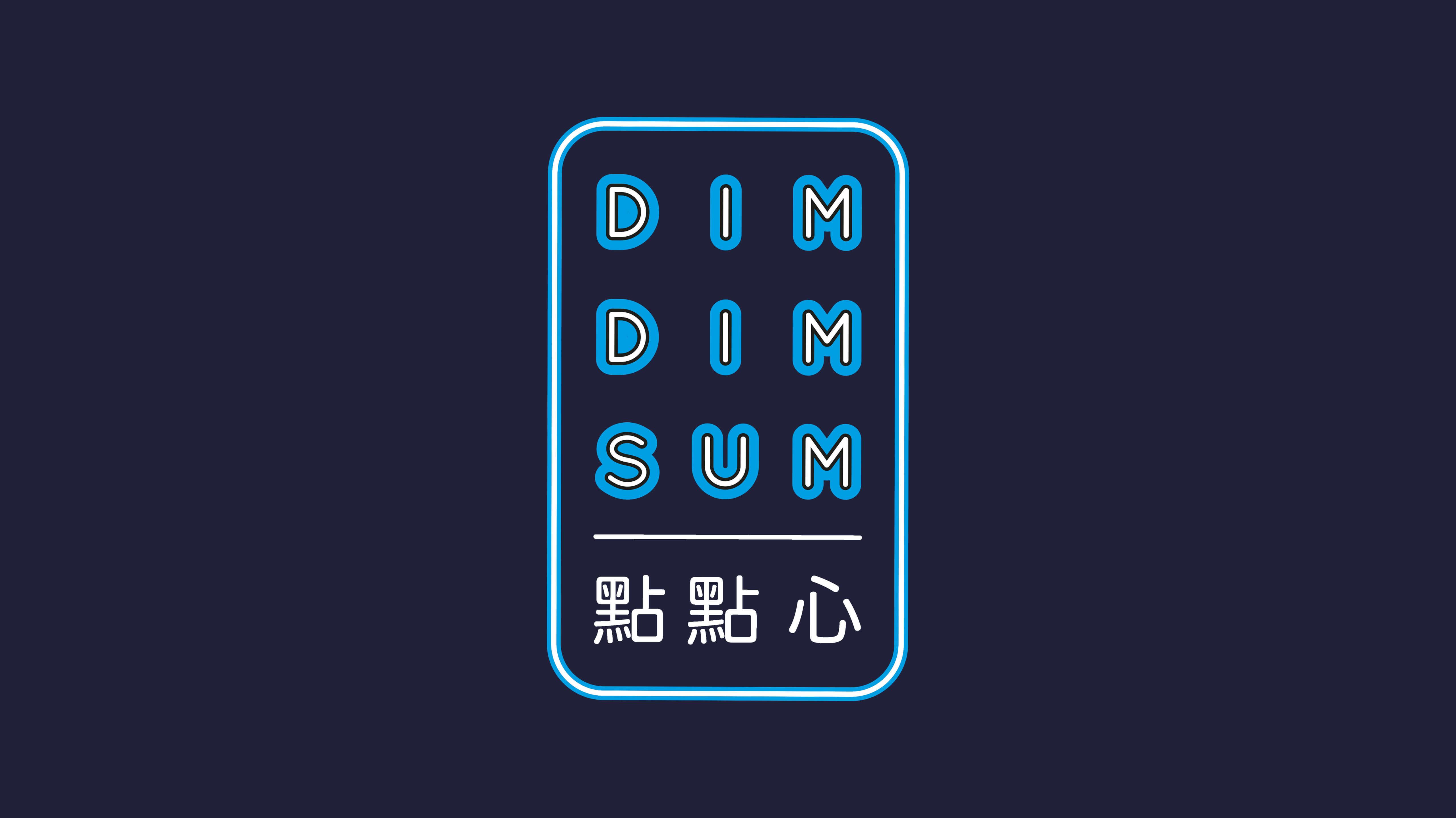 Dim Dim Sum, Mixus studio, Logo